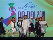 2019年第六次胡志明市奥黛节闭幕:突出越南文化
