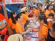 胡志明市举办多项活动庆祝国际法语日