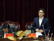 越南政府副总理武德儋视察奠边省