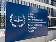 菲律宾正式退出国际刑事法院