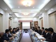 越南与日本就《移交被判刑人员协定》开展第二轮磋商