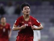 越南之声获得2020年亚足联U23锦标赛外围赛K组赛事独家转播权