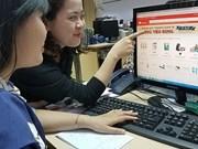 2020年越南电商营收额可达150亿美元