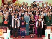 国会主席阮氏金银出席西原各民族长老决心书落实十年总结会议