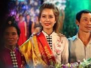 2019年奠边省羊蹄甲花小姐冠军出炉 傣族佳丽摘得桂冠