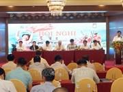 越南西北8省加强合作促进旅游发展