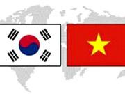 韩国将在越南岘港开设总领事馆