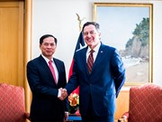 越南外交部副部长裴青山对智利进行访问