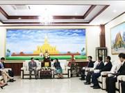 庆祝老挝人民革命党建党64周年