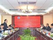 越南与老挝促进集体经济发展合作