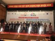 越南国际包装印刷展览会开幕