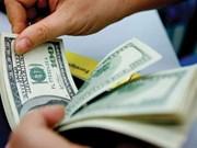 3月21日越盾兑美元中心汇率下降5越盾
