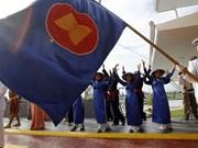 2020年东盟轮值主席国:越南的地位与作用