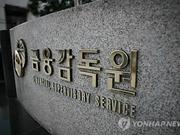 韩国建议越南和印度尼西亚加强金融合作