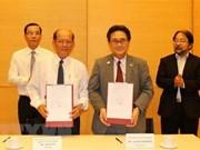日本向越南南部6项目提供无偿援助资金