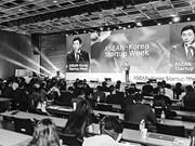 韩国承诺推动与东盟的经济关系