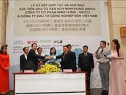 中国台湾企业对平福省工业区进行投资