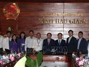 越南后江省与韩国全罗南道省在多领域加强合作
