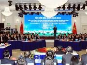 越南边境四省与中国广西举行新春会晤