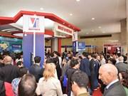 23个国家和地区的500家企业将参加2019年越南国际贸易博览会