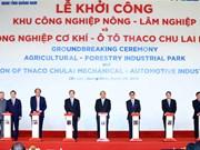阮春福出席广南省各重要工程动工仪式