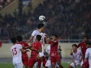 2020年亚洲U23足球赛资格赛:越南队补时1比0绝杀印度尼西亚队