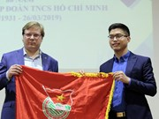 胡志明共青团成立88周年纪念活动在俄罗斯举行