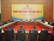 国会法律委员会第17次会议:对2019年法律和法令建设计划进行调整