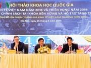 2018年度越南经济评估一书亮相