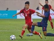 2019年越南国际U19足球赛:越南队与泰国队握手言和 将于明日迎战中国队