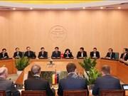 河内市愿与德国法兰克福市签署友好合作协议