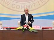 国会法律委员会第17次全体会议继续召开