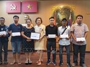 为泰国北碧府客车交通事故遇难者家属提供援助