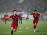 越南队4比0大胜泰国队 正式获得2020年亚洲U23足球赛参赛资格