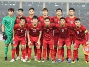 2020年U23亚洲杯分档公布 越南队分在第一档