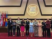 东盟促进互联互通和可持续基础设施发展