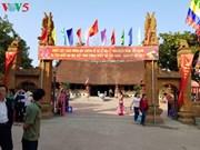 越南国家级特殊遗迹——祥漂亭