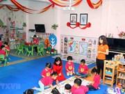 越朝友谊幼儿园有助于培育越朝两国友谊