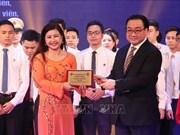 越南全国多地举行胡志明共青团成立88周年纪念活动