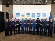 东盟与加拿大促进合作伙伴关系