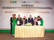 国际金融公司向OCB提供1亿美元的信用贷款