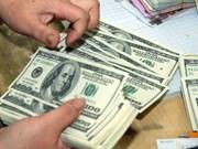 3月28日越盾兑美元中心汇率上涨5越盾
