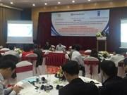 越南对反腐指数进行评估