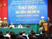 进一步增强越南与智利两国人民的团结与友谊