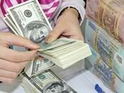 3月29日越盾兑美元中心汇率上涨2越盾