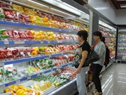 越南第一季度CPI涨幅创3年来最低