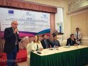 欧盟协助越南加大旅游宣传力度