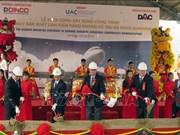 越南首家航空航天零部件制造厂正式破土动工