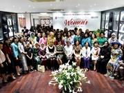 加强越南与各国女外交官的交流与友谊