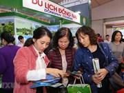 2019年越南国际旅游展吸引参观人数累计达6.5万人次